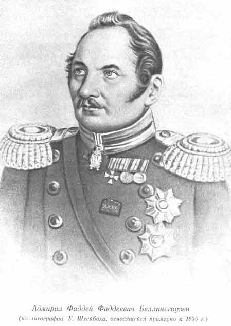 Admiral Bellingshausen.jpg